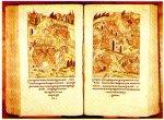 Лицевой Летописный Свод показывает, что как только рязанцы покинули город, в него вошла орда Тагая.