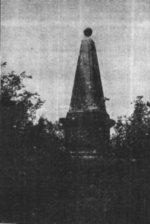 В годы губернаторства Карл Дризен в честь Павла сооружает в Митаве на собственные средства пирамидальную стелу с шаром на вершине высотой около 2 ½ саженей (более 4 м). Фотография стелы приведена в сборнике памятников Курляндии и Зимгалии, вышедшем в 1928 году в Митаве.