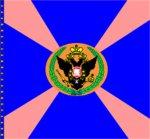 Полковое знамя Муромского полка, с которым полк воевал с 1797 по 1816 годы. По А. Висковатому.