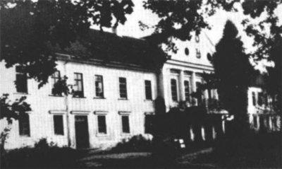Жилой дом на мызе Паулсгнаде. Начало ХХ в.