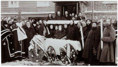 1904 г. Похороны Александра Вуколовича Качкова