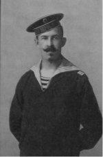 Валентин Иванович Качков.