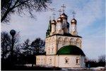 Спасоярская церковь Рязани.