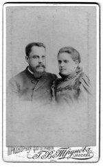 Елена Ивановна Качкова (Растиславова) с детьми и братом Гурием Ивановичем Качковым.right