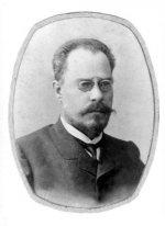 Ростиславов Дм. Александрович, муж Елены Ивановны Качковой, родился в 1866 г. в семье рязанского купца 2-й гильдии, Ростиславова Александра Ростиславовича.