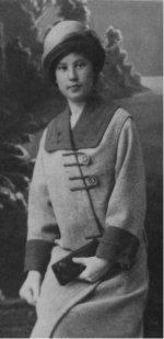 Вера Васильевна Качкова (Французова).