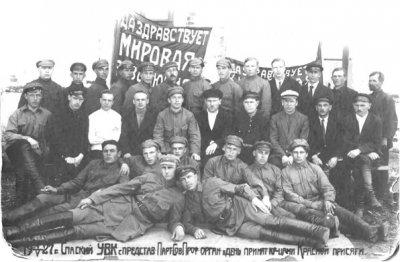 В.Я. Исаев 6-й слева во 2-м ряду. Спасск, 1927 г.