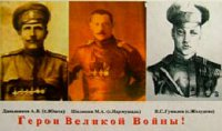 Солдаты Первой Мировой войны, уроженцы Шиловского района Рязанской области.