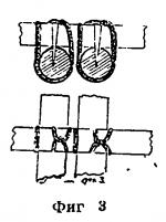 фиг. 3