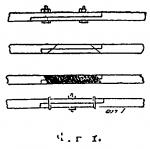 фиг. 1
