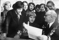 1979/1980 гг. Мысев В.В. среди учеников Шиловской средней школы №1.