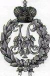 Знак для лиц, состоявших в звании флигель- адъютанта в Свите Императора Николая I. Badge for those holding the rank of aide-decamp in the Suite of the Emperor Nicholas I.
