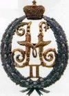 Знак для лиц, состоявших в звании флигель-адъютанта в Свите Императора Николая II. Badge for those holding the rank of aide-decamp in the Suite of the Emperor Nicholas II.