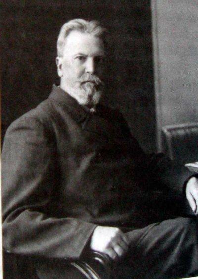 Василий Александрович Качков (1857 – 1937)