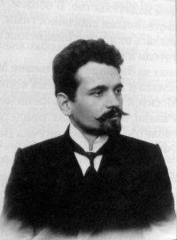 Французов Михаил Алексеевич