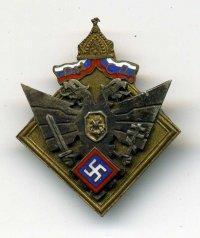 Изображение членского значка соратников-руководителей Российского Национального и Социального Движения (РНСД), повторяющего рисунок эмблемы организации