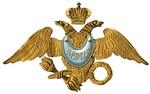 Международная военно-историческая ассоциация