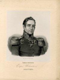 Генерал-лейтенант Егор Иванович Властов. 1845