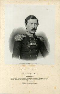 Портрет лейтенанта Михаила Федоровича Белкина
