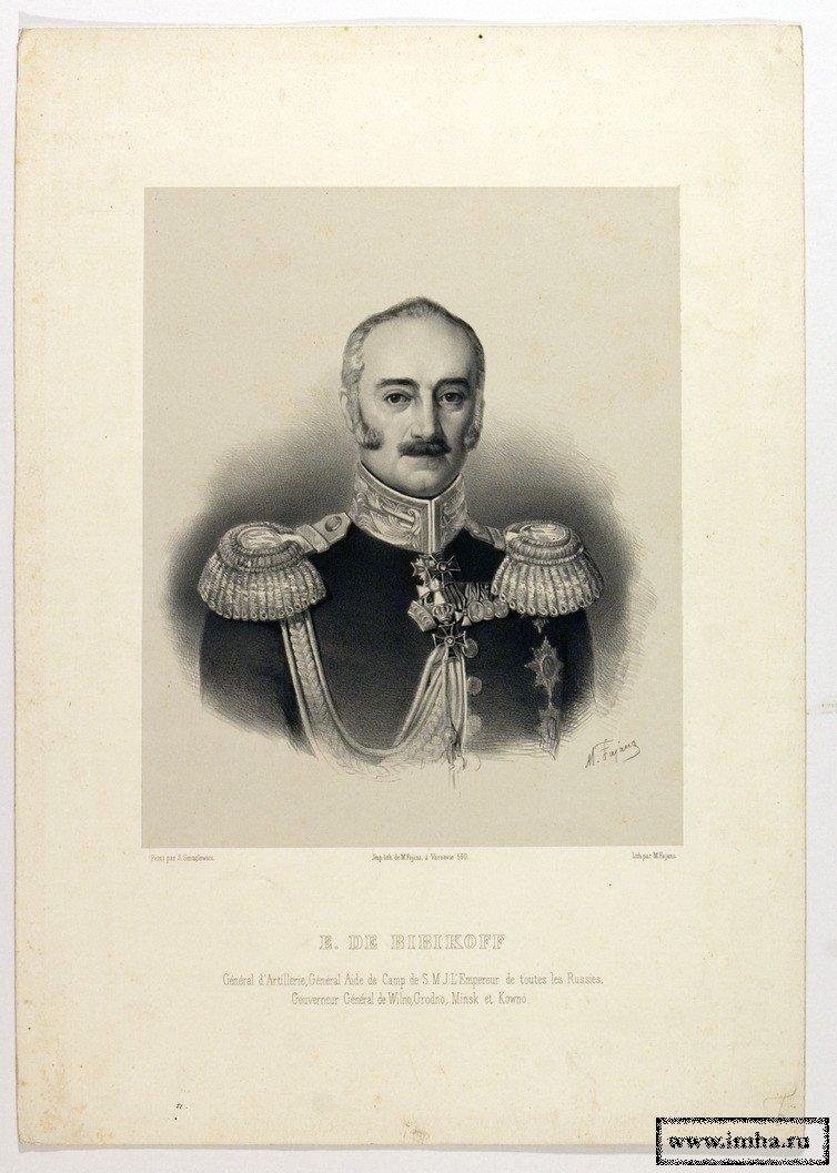 Портрет Ильи Гавриловича Бибикова. - 1850-е