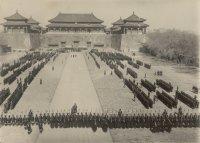 Парад по поводу подписания мирного договора. Фото 1900-02 гг.