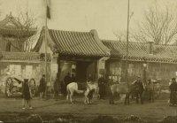 Боксерская война. Вид Пекина после захвата. 1900-02 гг.