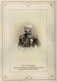 Наказной атаман Войско Донского генерал от кавалерии Михаил Григорьевич Хомутов. 1865.