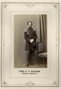 Граф Борис Алексеевич Перовский