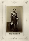 Князь Владимир Иванович Барятинский, Командир полка