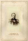 Контр-адмирал Алексей Иванович Бутаков. 1865. Фото.