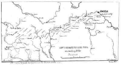 Боевой путь Фанагорийского полка в Отечественную войну 1812 года