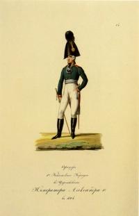 Офицер 1-го Кадетского корпуса в царствование Императора Александра I в 1804 г. ГЭ. Инв. № ЭРВГ-1048