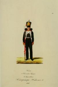 Кадет 1-го Кадетского корпуса в царствование Императора Николая I. 1828 г. ГЭ. Инв. № ЭРВГ-1053