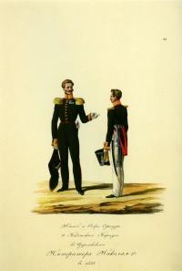 Штаб- и обер-офицеры 1-го Кадетского корпуса в царствование Императора Николая I в 1833 г.