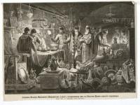 Боярин Федор Иванович Шереметев сдает сохраненные им в Смутное время царские сокровища