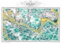 Карта-план переправы через Березину в ноябре 1812 г.
