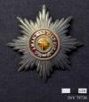 Звезда ордена Св. Анны