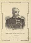 Командир 9-го корпуса Действующей армии, генерал-лейтенант барон Николай Павлович Криденер