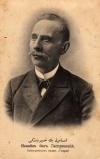 Исмаил-бей Гаспринский. Фотооткрытка. Конец XIX века.