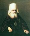 Святитель Иннокентий (Вениамионов)