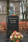 В Опочке установили памятник думному дворянину Ордин-Нащокину