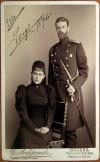 Великий Князь Сергей Александрович и Великая Княгиня Елисавета Феодоровна