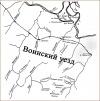 Мосолово, история  села на границе Воинского уезда Старорязанского стана