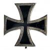 Кульмский офицерский крест. ВИМАИВиВС. Принадлежал императору Александру!