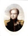 Иператор Александр I. Б. Хофель. 1815 г.
