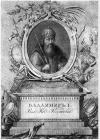 Святой равноапостольный Великий князь Владимир (в крещении Василий), креститель Киевской Руси.