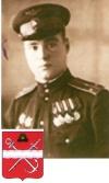 Афонин Владимир Павлович,летчик