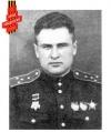 Ерошкин Иван Григорьевич