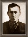 Ивашкин Василий Ильич, летчик, Герой Советского Союза.