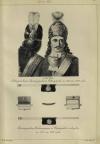 ШАПКА Гвардейских Гренадерских Офицеров, с 1705 по 1732 год. Гренадерские, Пикинерные и Драгунские лядунки, с 1700 по 1732 год. 171-172. ШАПКА Гвардейских Гренадерских Офицеров, с 1705 по 1732 год. Гренадерские, Пикинерные и Драгунские лядунки, с 1700 по 1732 год.